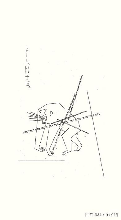 セルフプロモーション « TDC TOKYO JPN