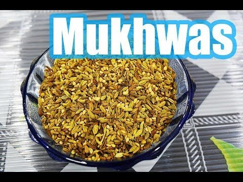 Mukhwas recipes | Healthy Mukhwas | mukhwas for digest | Mukhwas For Mouth Freshener - YouTube