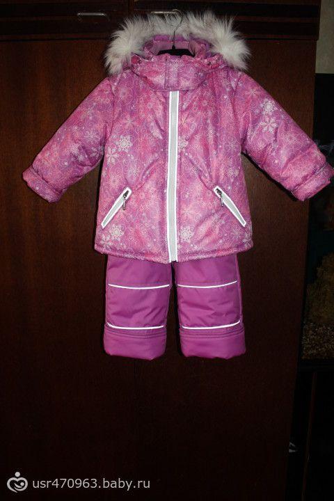 Шьем детскую зимнию куртку.. Обсуждение на LiveInternet - Российский Сервис…