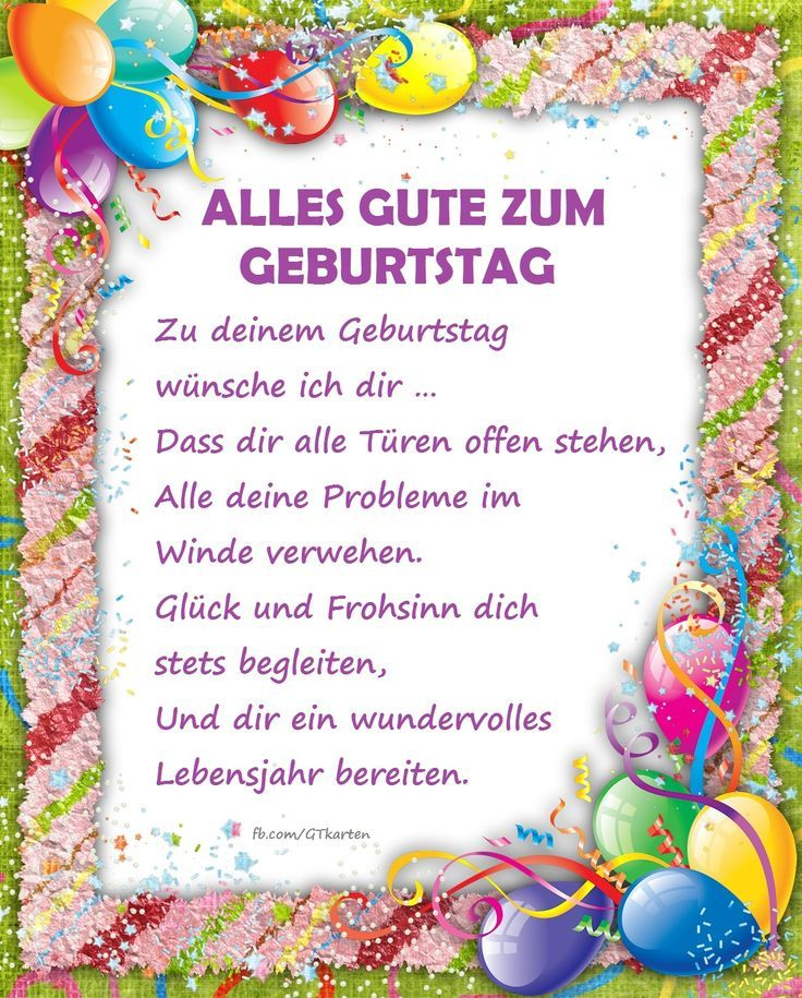 Alles Gute Zum Geburtstag Zu Deinem Geburtstag Wunsche Ich Dir