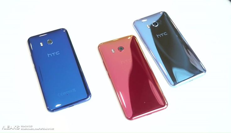 This is the first leaked image with the actual HTC U 11! And it's absolutely SHINY!  Would you buy it?