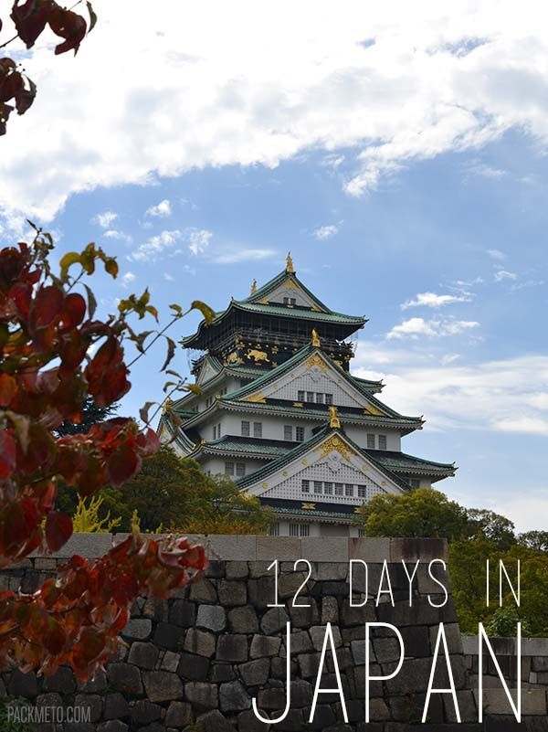 12 Days in Japan - An Itinerary