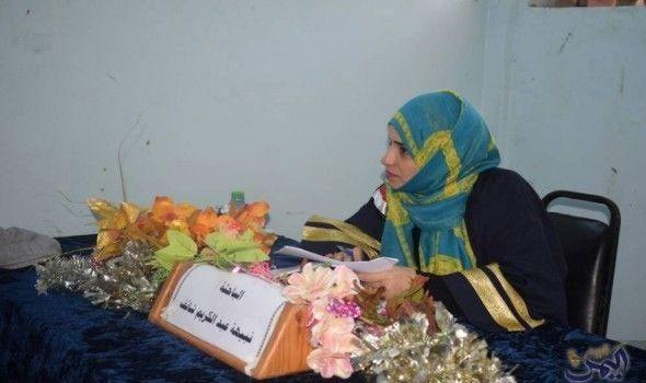 الدكتوراه بامتياز للباحثة نبيهه عبد الكريم من جامعة عدن Laundry Clothes Laundry Organization Laundry