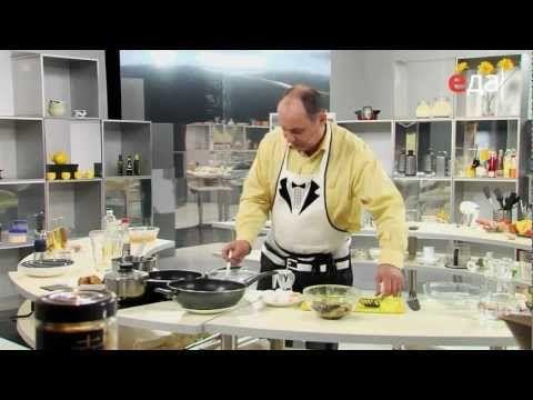 Жареные баклажаны в соусе по-китайски - YouTube