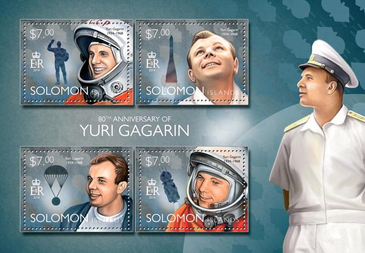 Post stamp Solomon Islands SLM 14507 a	80th anniversary of Yuri Gagarin (1934-1968)