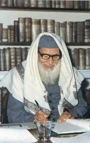 Abul Hasan Ali Nadwi