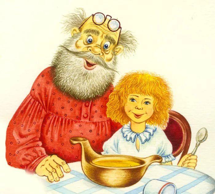 Дедушка с внуками прикольные картинки, открытки днем