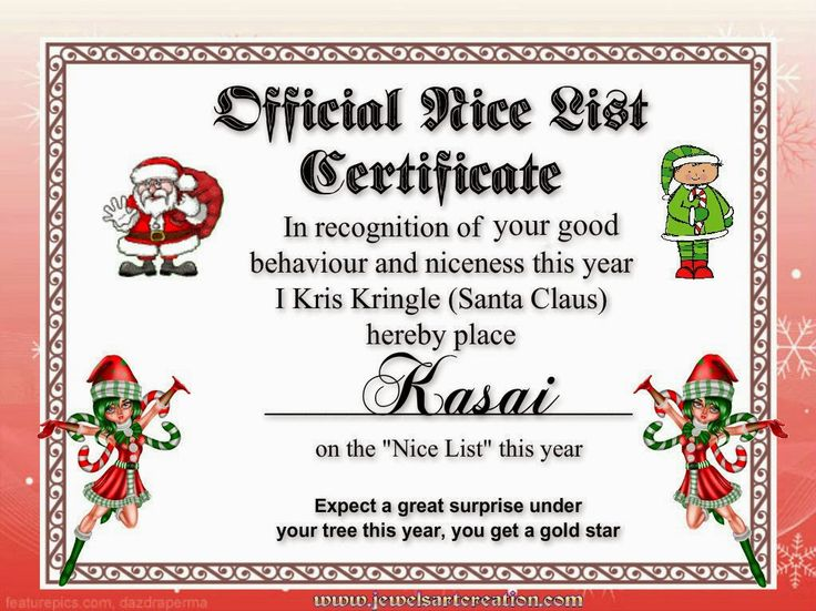 santa NAUGHTY LIST CERTIFICATES | Official Nice List ...