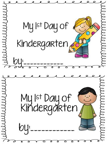 1st Day Of School Prek Vpk Kindergarten 1st Grade