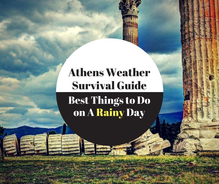 Check out our Athens Weather Survival Guide and find out how to make the most of a rainy day in Athens Greece!