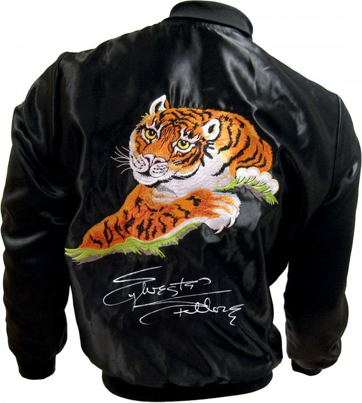 Sylvester Stallone Signed ROCKY II Tiger Jacket: I'm gonna tattoo this as a back piece for my brother  - with the signature as a tramp stamp - its gonna be epic.