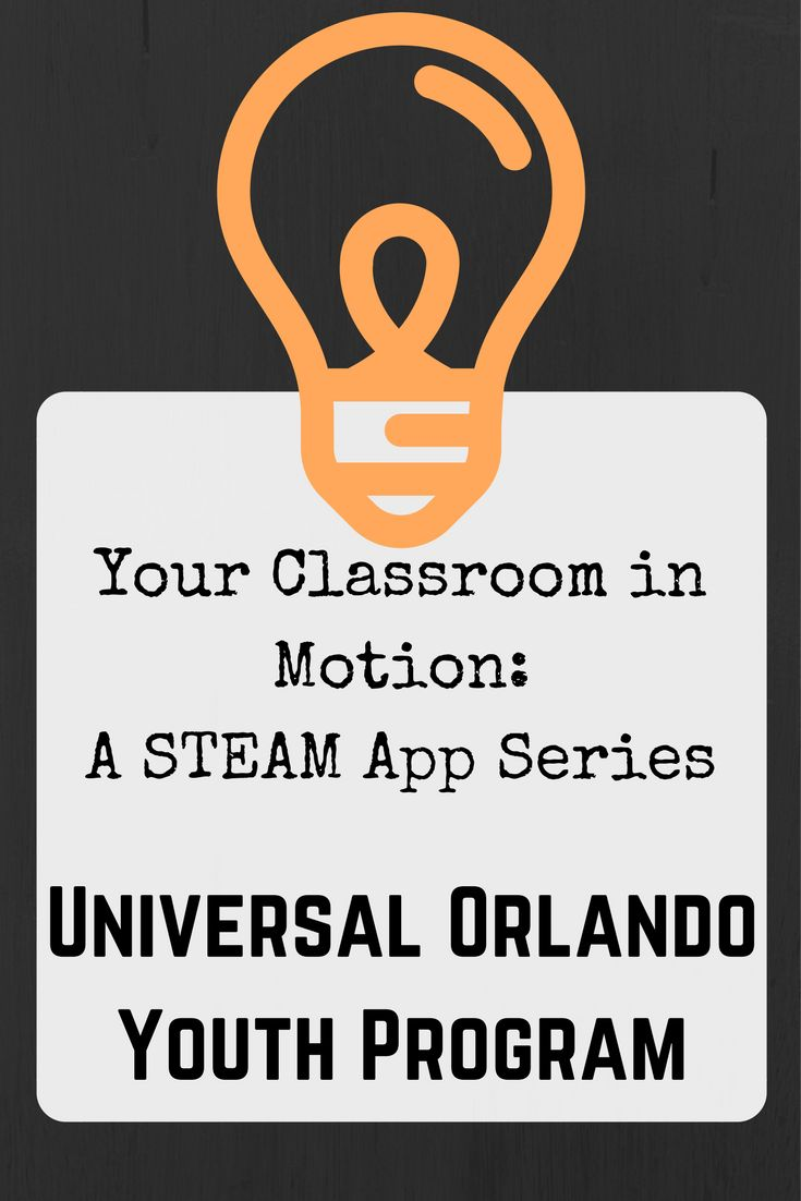 Universal Orlando Youth Program Introduces STEAM App Series