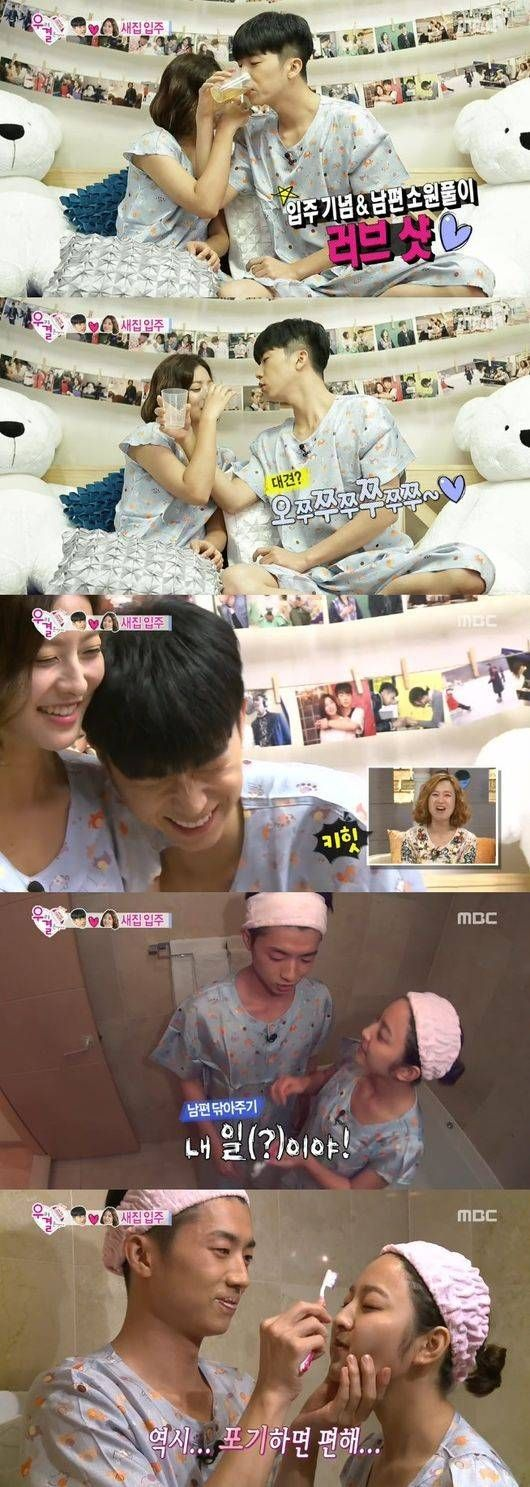 Wooyoung and Park Se Young move into their new home on 'We Got Married' | http://www.allkpop.com/article/2014/08/wooyoung-and-park-se-young-move-into-their-new-home-on-we-got-married