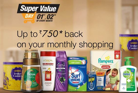 Browse freecouponcodes.us to get Amazon super value day offer sale offer & deals on 1st & 2nd june 2017 @amazon.in.