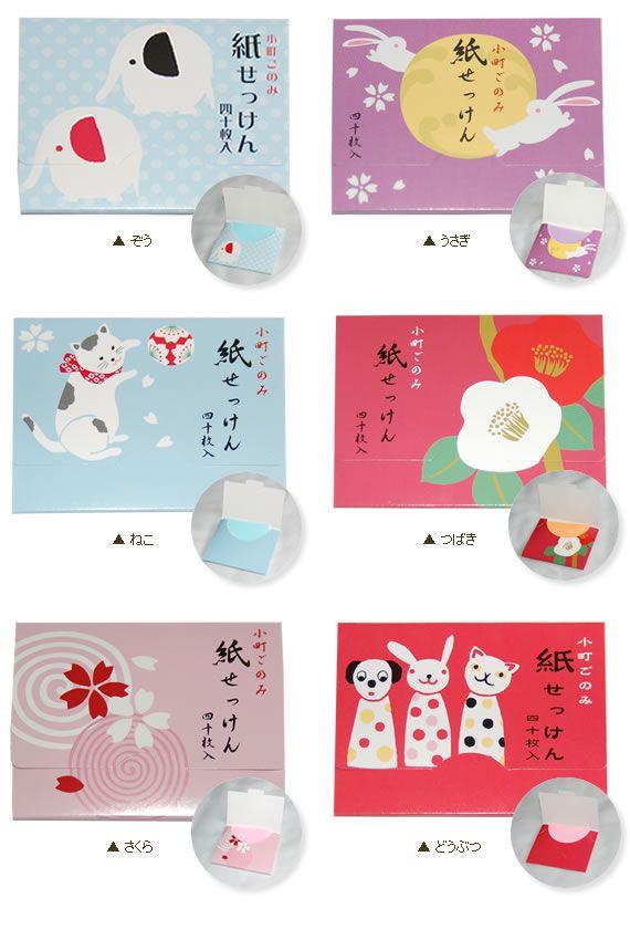 紙せっけん ||| あぶらとり紙専門店 象 ||| 京都のあぶらとり紙専門店 paper soap