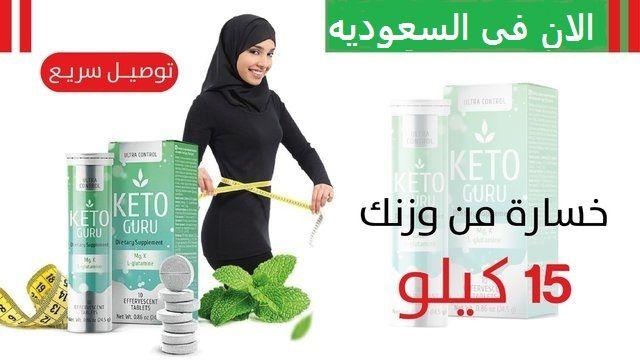 صور ورد للمرتبطين وباقات زهور متنوعة وخلفيات ورود مذهلة موقع مصري Kito Diet Iphone Wallpaper Images Keto Diet Food List