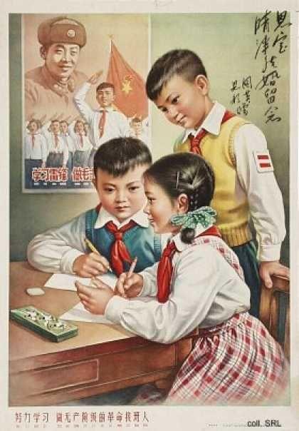 Study hard to become a proletarian revolutionary successor (1964)