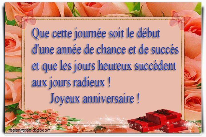 carte anniversaire par sms Texte Pour souhaiter Un Joyeux Anniversaire Best Of Sms D Amour