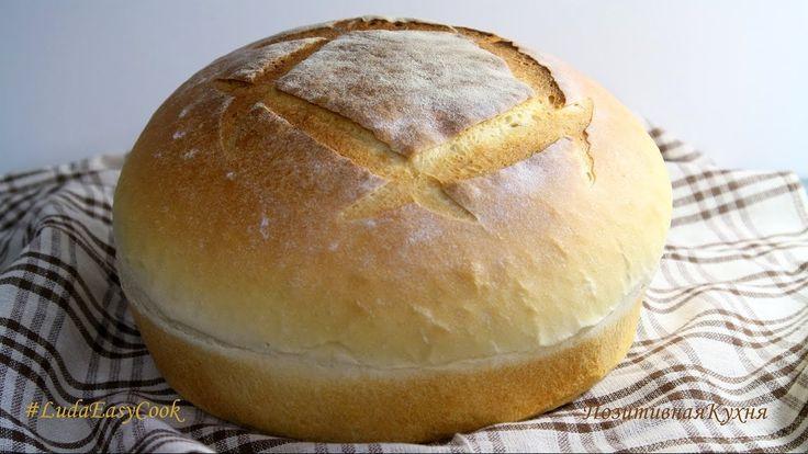 ☀ Белый ХЛЕБ рецепт ☀ ТЕСТО для хлеба в духовке  White Bread Recipes Lud...