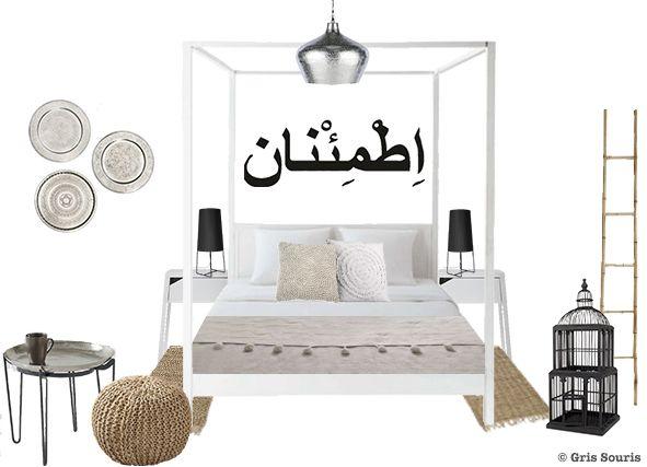 37 best Planches tendances de Gris Souris images on Pinterest - couleur tendance chambre a coucher