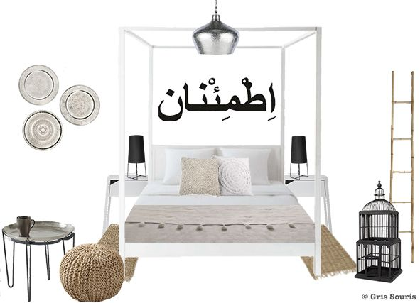 planche tendance moodboard chambre coucher ambiance marocaine shopping la redoute migros. Black Bedroom Furniture Sets. Home Design Ideas