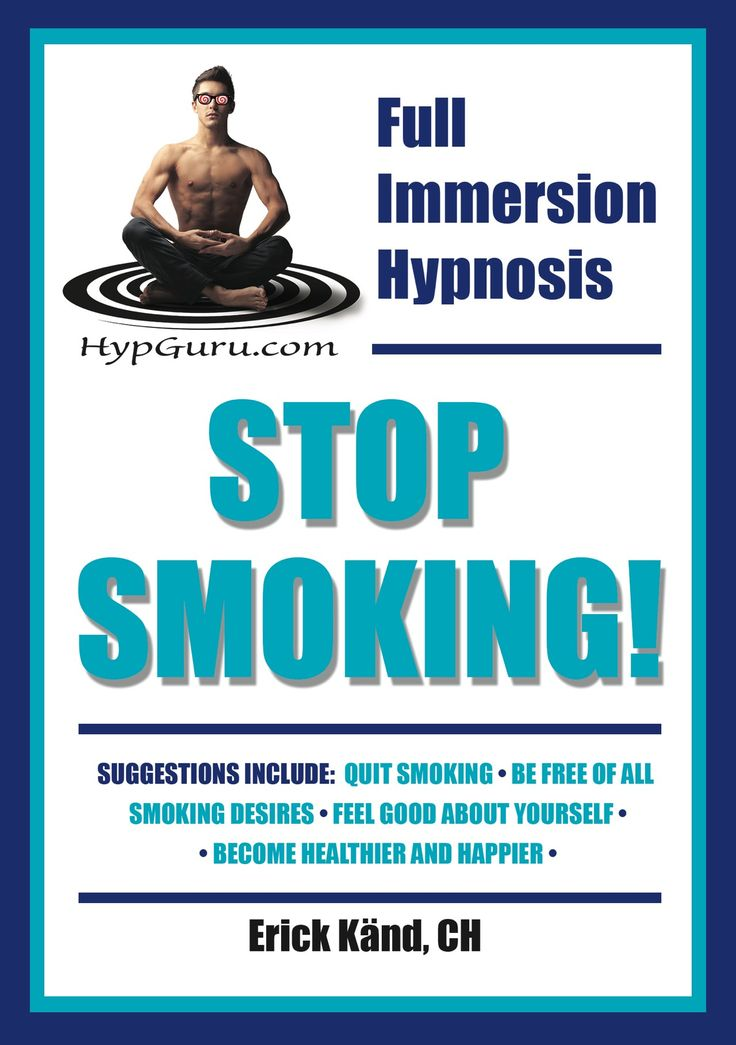 Stop Smoking Hypnosis program at HypGuru.com