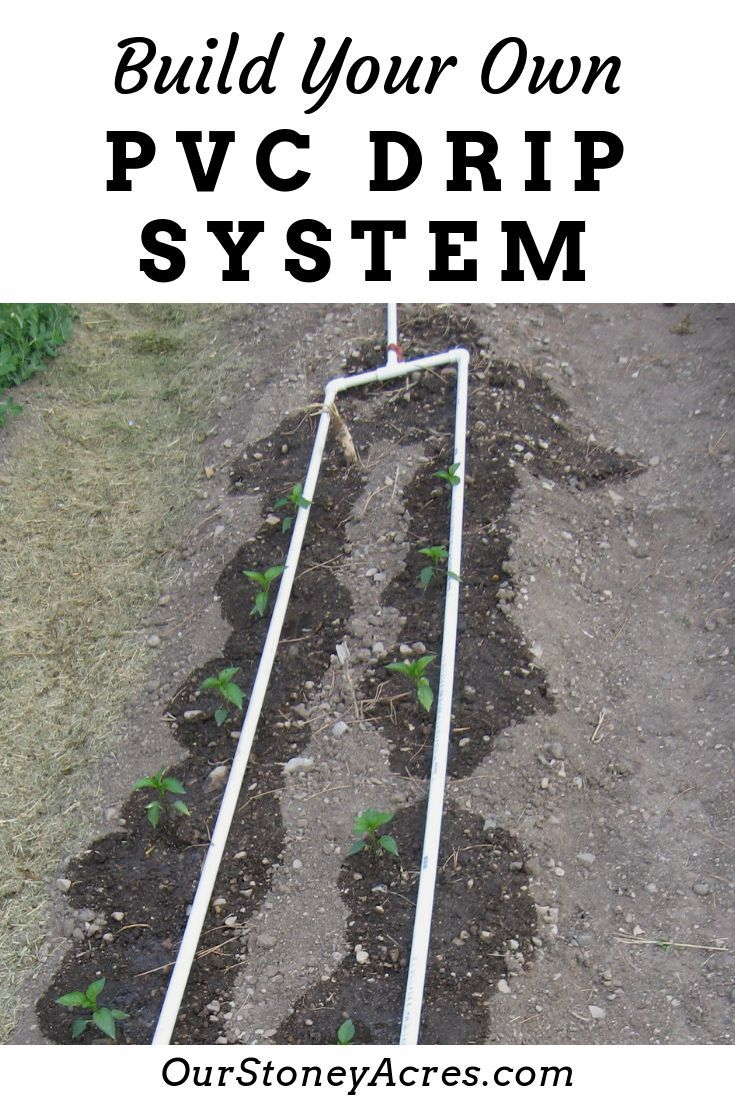 Pvc Drip Irrigation System For Your Garden With Images Drip