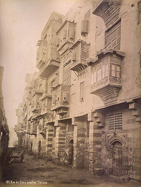 houseofrandom: Old Cairo, Egypt, end of 19th Century or early 20th Century.
