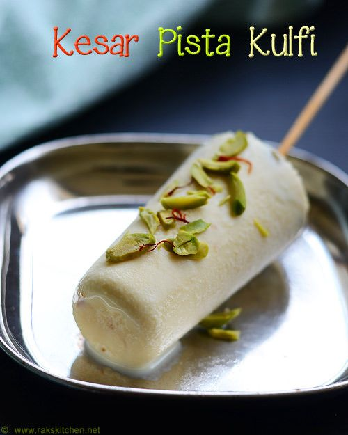 Indian Kulfi recipe with just 4 ingredients, step by step pictures.
