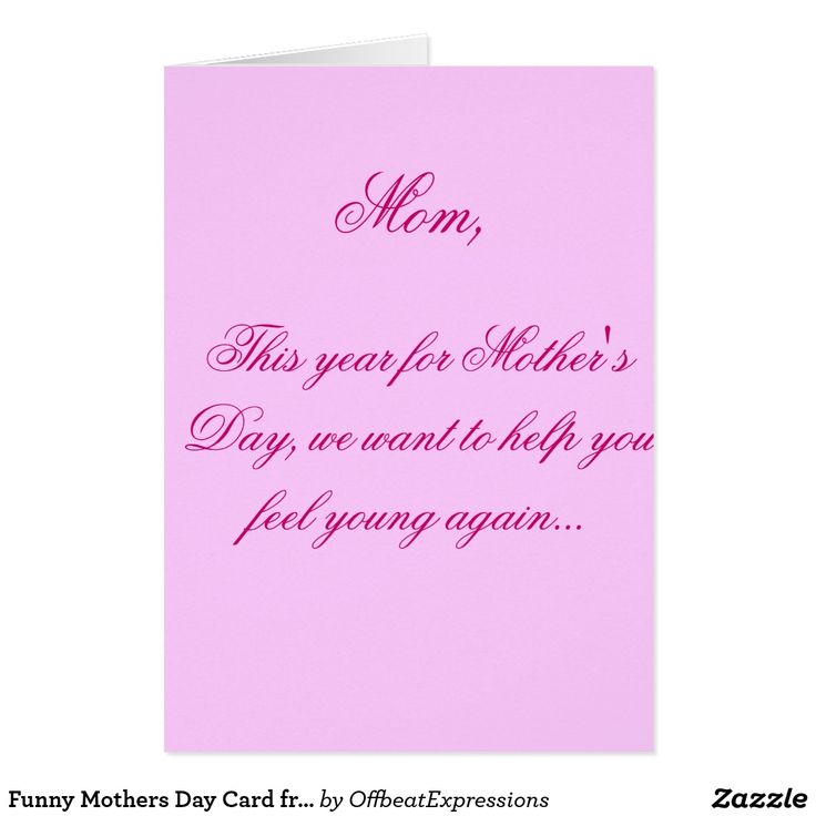 Funny Mothers Day Card from adult children