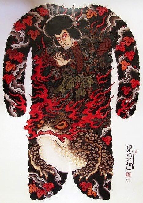 samurai toad inked mods pinterest toad irezumi and tattoo. Black Bedroom Furniture Sets. Home Design Ideas