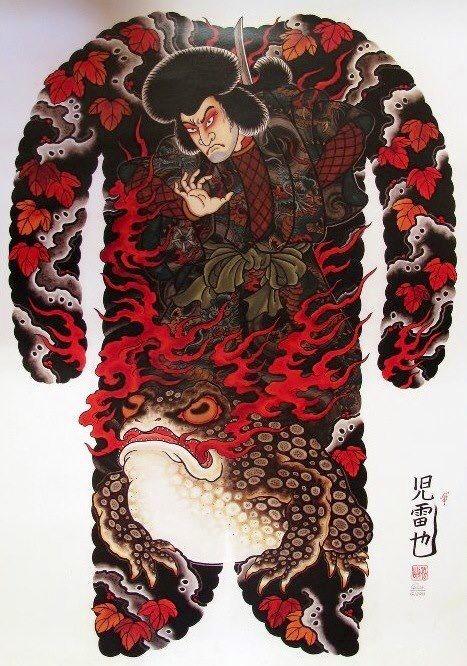 Samurai toad inked mods pinterest samurai for Tattoo stuff for sale