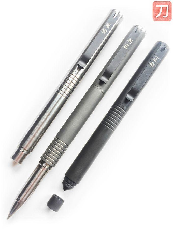 Gametee: Our Finest Titanium Tactical Pens by Gametee — Kickstarter