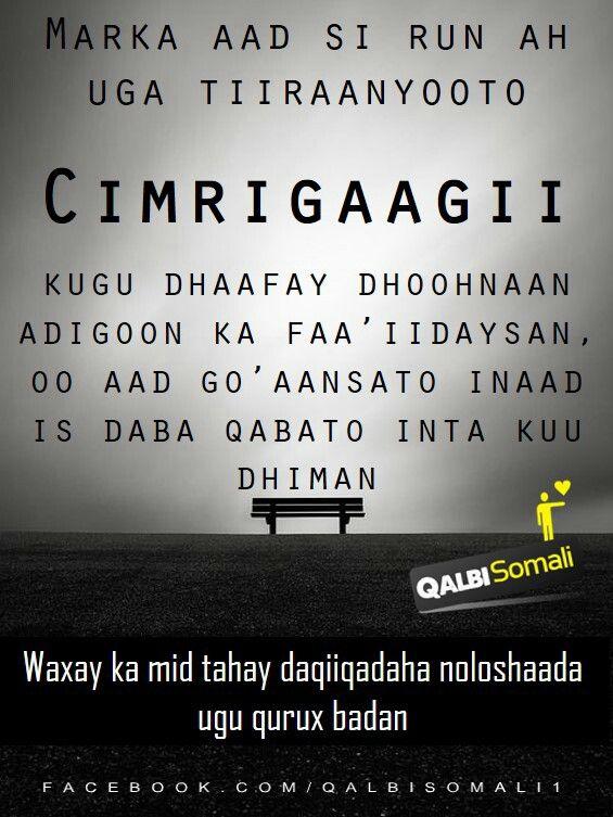 Cimrigaaga oo kugu dhaafa dhoohnaan  Qalbi somali Daqiiqadaha nolosha ugu qurux badan