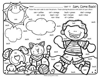 Reading Street Common Core Supplement FREEBIE Color by Word for SAM, COME BACK! - Unit 1.1This color by word freebie will give your students some extra practice working with their spelling words.  This freebie uses the first grade spelling words that are introduced with the Reading Street Common Core (2013) story, SAM, COME BACK!