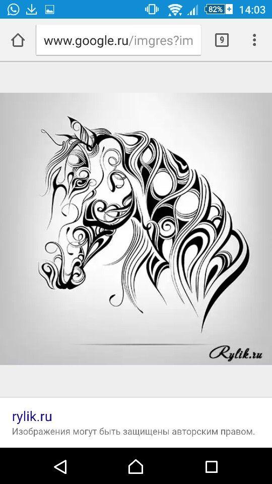 Лошадь тату эскиз