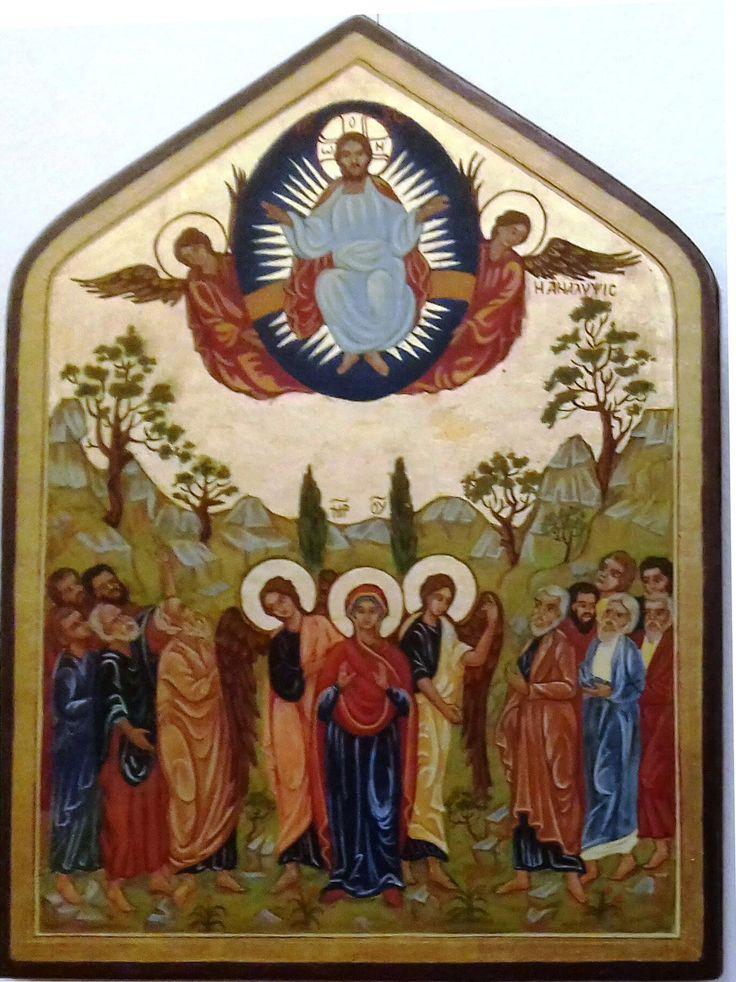 Krisztus mennybemenetele Szlovák ikon XVIII. század