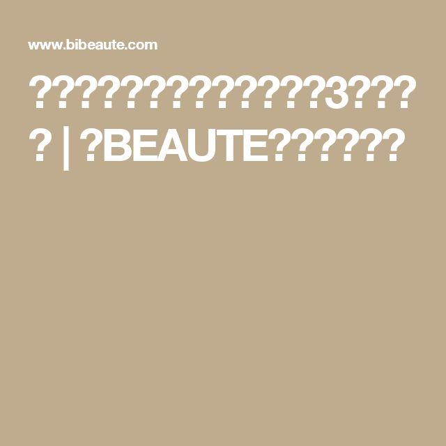 ヨガがきれいな女性をつくる3つの理由 | 美BEAUTE(ビボーテ)