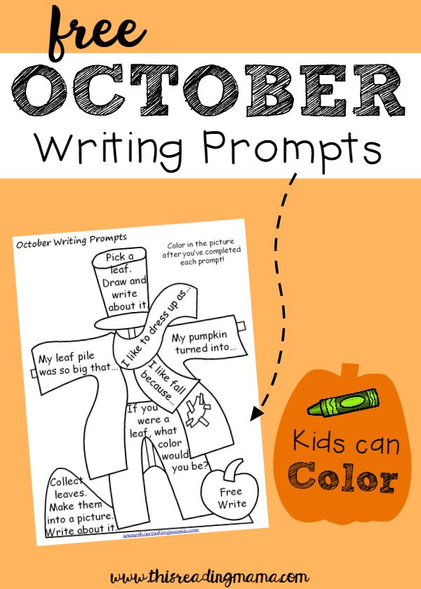 Creative writing assignments high school october 2016