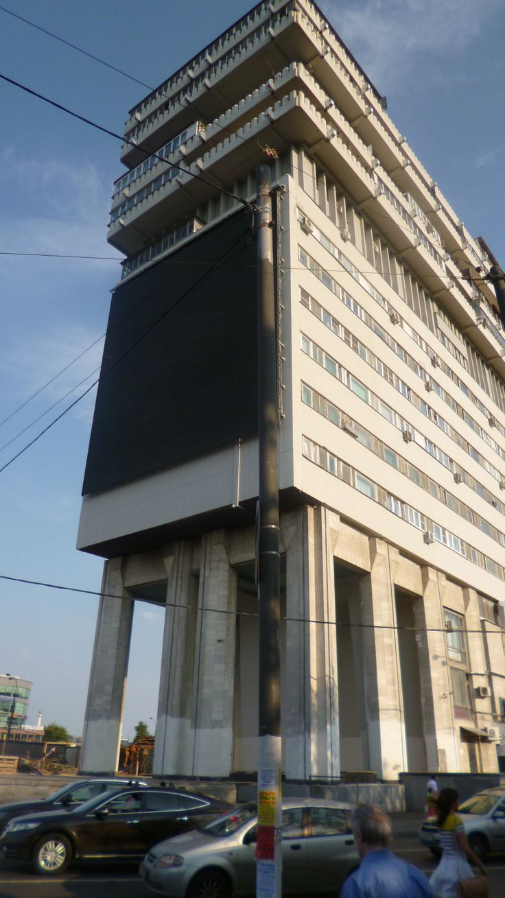 Atomic House, Moscow