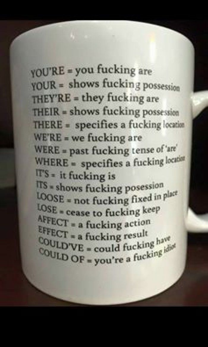 The grammar cup