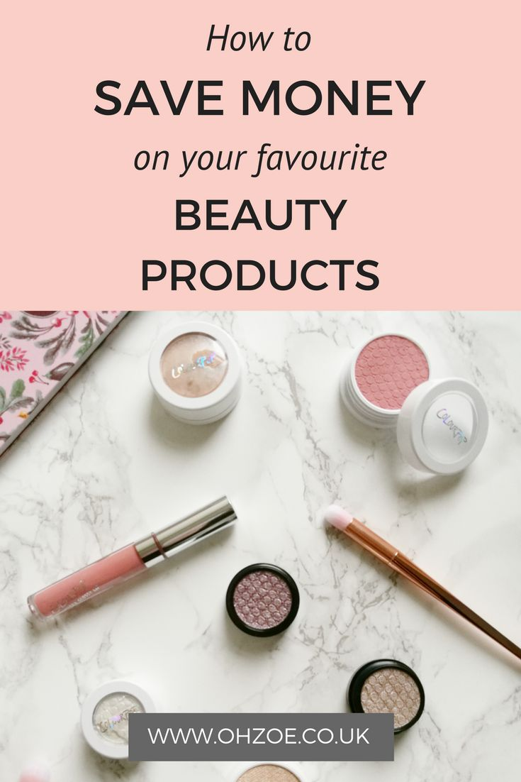 How to save money on your favourite beauty products