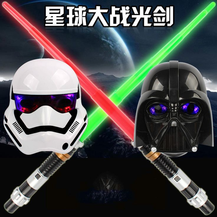 25+ best ideas about Darth Vader No Mask on Pinterest ...