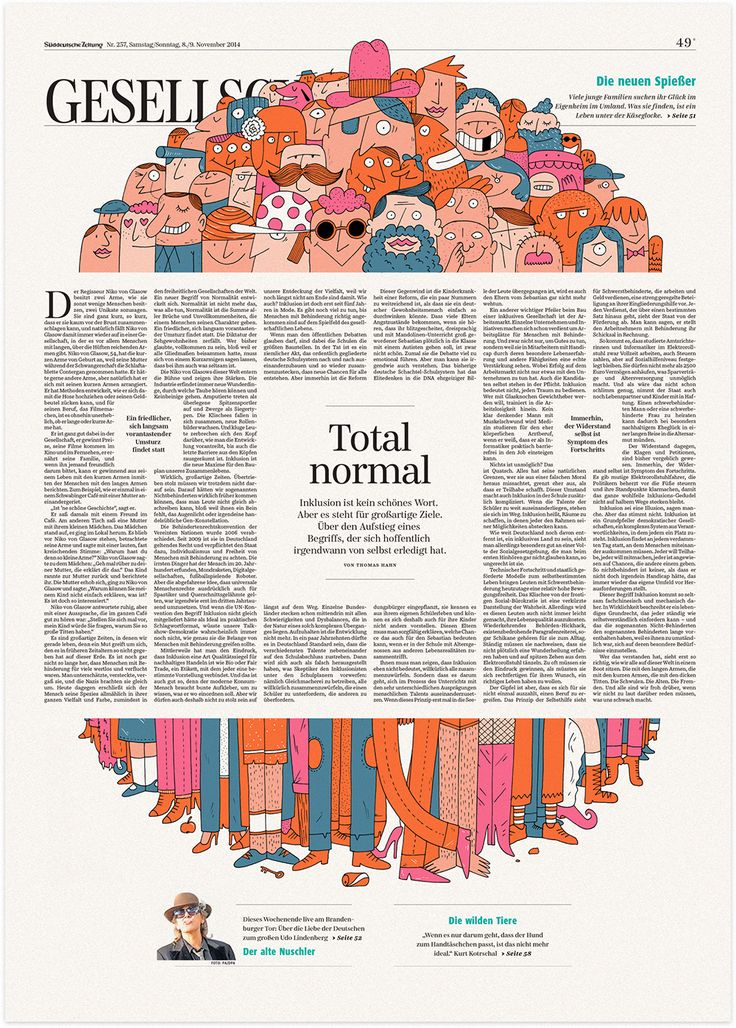 Illustrations for Süddeutsche Zeitung on Behance