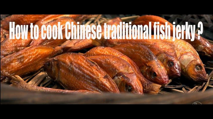 [Food] How to cook Chinese traditional fish jerky ? | More China