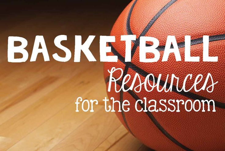 Mad About Basketball! A a basketballe math freebie for your classroom.