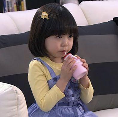 Kim Yoo Bin Biography | Diposkan oleh Mi3L at 16.07