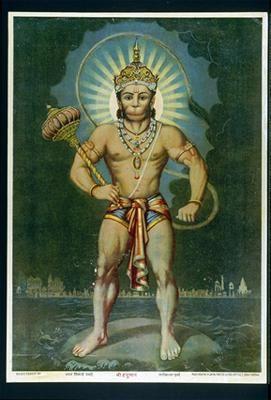 Hanuman, Raja Ravi Varma, 19th c.