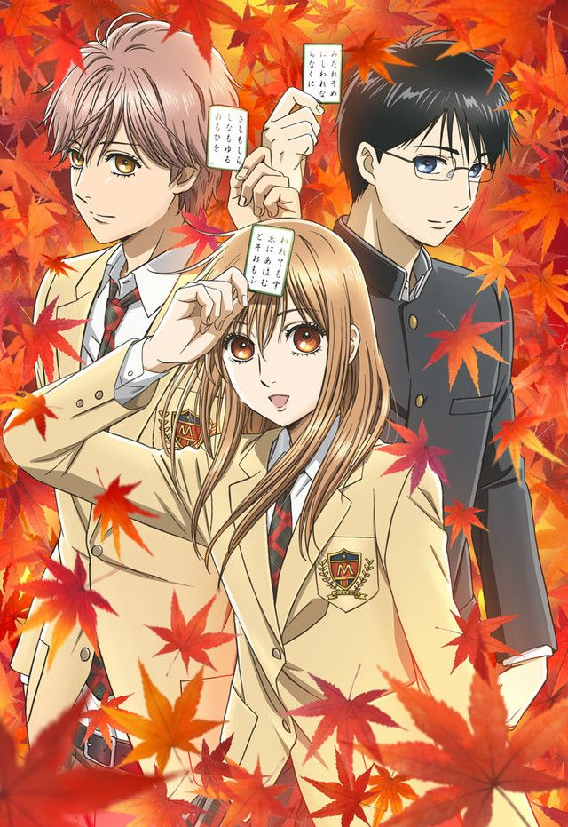 Chihayafuru TV Anime Season 3 is in the Cards for April of