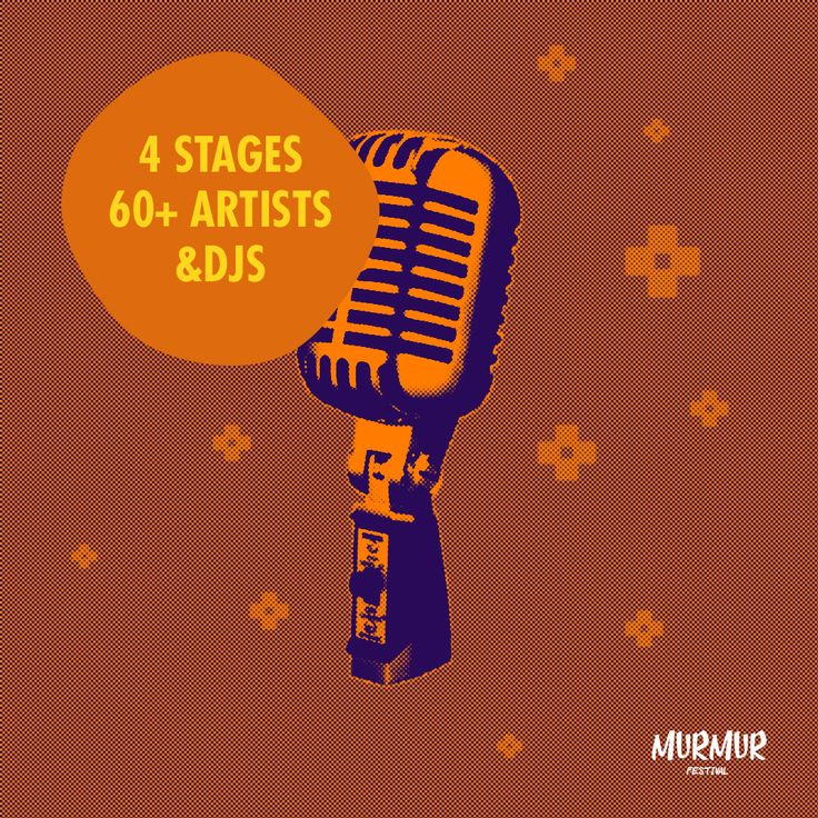 Murmur Festival Romania - 4 Stages / 60+ Bands & DJs - Techno & House Music